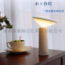 小i臺燈智慧觸摸USB充電學習護眼閱讀LED小夜燈