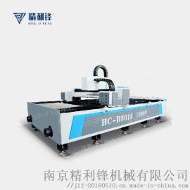好的工厂金属激光切割机-全自动数控光纤激光