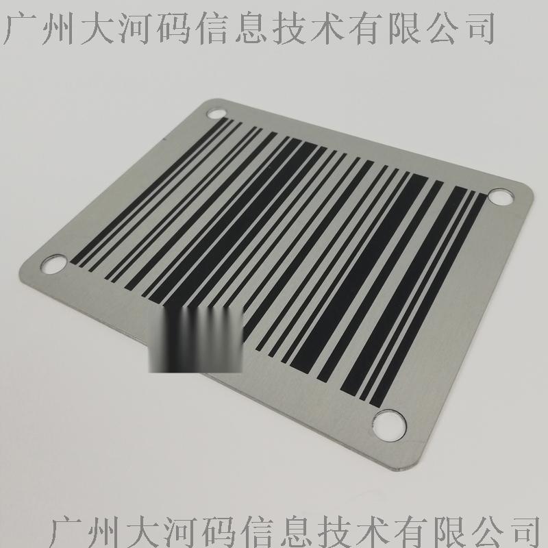 金属标牌定做不锈钢丝印腐蚀标牌机械设备铭牌铝牌定做