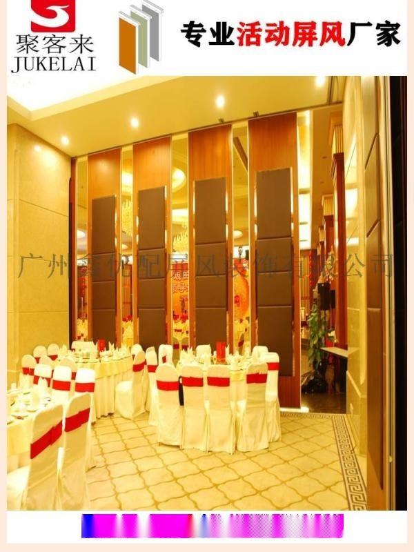 长沙酒店移动隔断,移动屏风,活动隔断,滑轨门