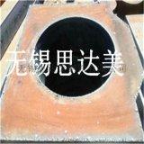 內江A3厚板加工軸承座