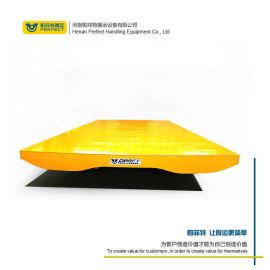 可定制無軌道蓄電池電動平板搬運物料無軌周轉電動平車