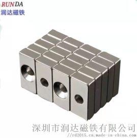 50*10*6mm方形磁铁 双沉孔磁铁