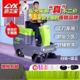 駕駛式掃地車, 工廠物業清潔專用掃地機, 電動掃地機
