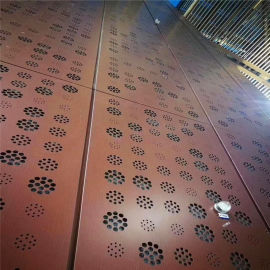 武汉穿孔铝板幕墙 不规则圆孔铝板定制 欢迎来电