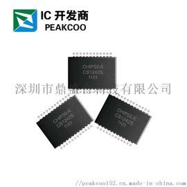 高精度ADC芯片CS1242,鼎盛合电子秤单片机