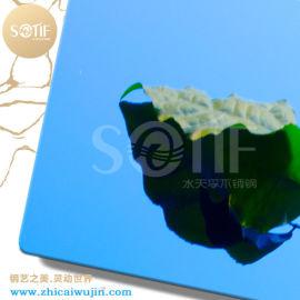 镜面宝石蓝304不锈钢板材超精磨8K板镀钛