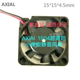 VR智能产品微型风机15X15X4.5mm超薄超小