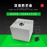 銀行86型壁插保護罩牆插防護盒壁插保護盒剛性防護