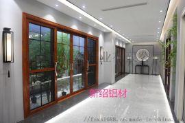 广东别墅门窗铝型材 新绍铝材