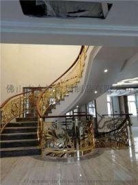 铝艺楼梯护栏  铜艺楼梯栏杆  别墅楼梯护栏