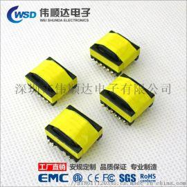 EE19卧式多槽高频升压变压器CCF驱动LED灯灭蚊灯美容灯电子变压器