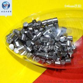 99.95%高纯铁粒 高比重铁粒 镀膜 熔炼铁颗粒