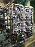 東莞超聲波去離子水設備 超聲波清洗純水設備
