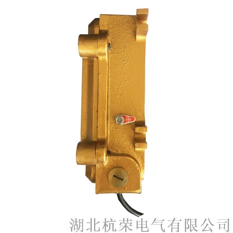 防爆KSC1010B-1220磁性接近开关