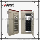 有源濾波器APF 廠家直銷優惠
