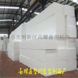工地专用泡沫板填充保利龙高密度白色聚苯乙烯泡沫板