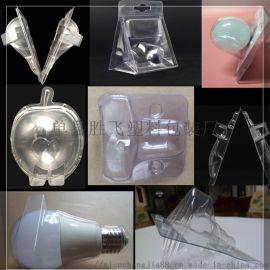 球泡塑料包装托壳灯管包装托盘量大批发