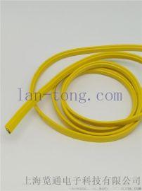 AS-I扁平黄色黑色总线电缆2*1.5