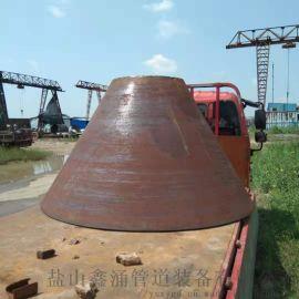 钢制变径锥体卷制锥筒 吸水喇叭口及支架