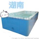 婴幼儿游泳馆设备,  游泳缸,  洗澡盆