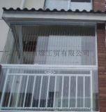 供青海玉树防盜窗和格尔木隐形防盜窗