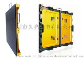 P1.667深圳生产厂商直供室内小间距LED显示屏