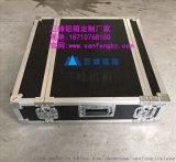 便攜防震鋁合金箱 三峯鋁箱鋁合金箱 手提鋁合金箱