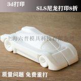 上海3D打印服务公司手板模型制作3D打样
