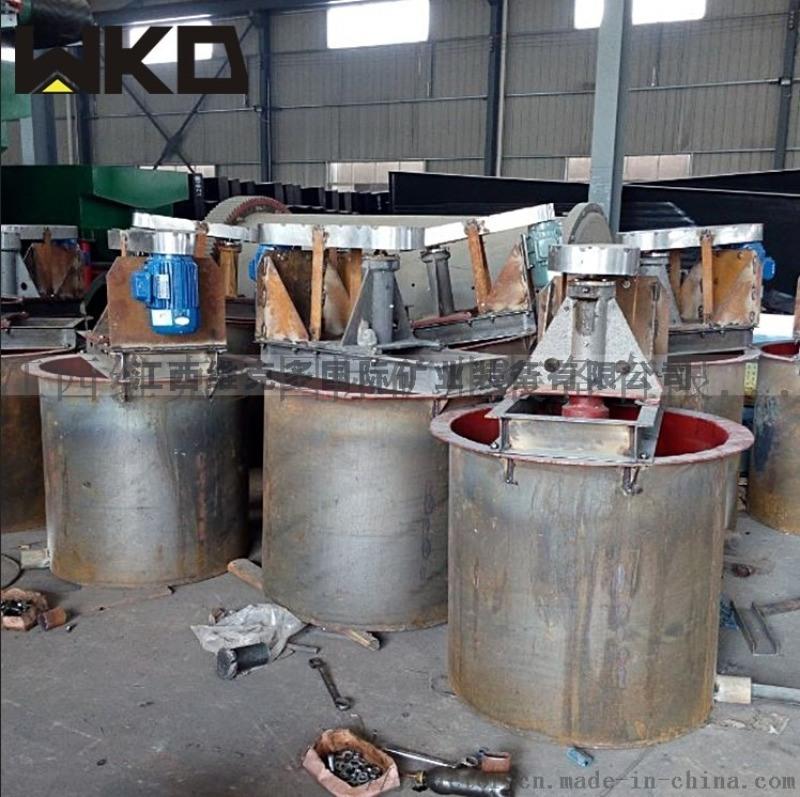 液体搅拌桶 化工搅拌桶 泥浆搅拌桶 粉料搅拌桶