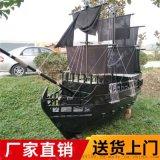 本溪小區造景木船戶外景觀船包安裝