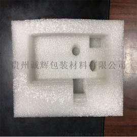 贵州EPE珍珠棉防震缓冲包装材料贵州诚辉包装