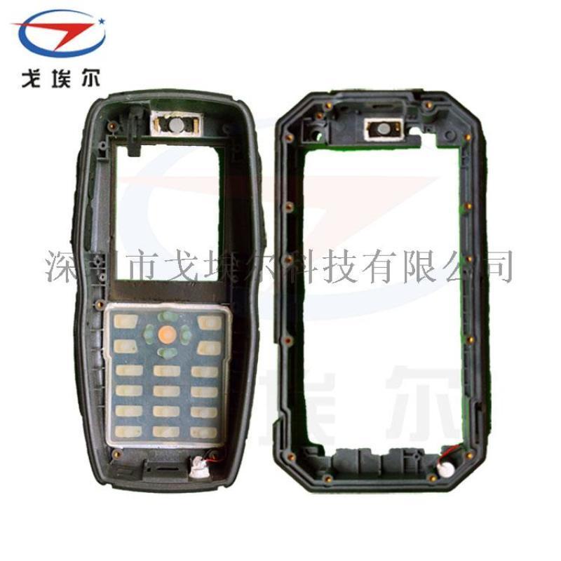 惠州手机导电胶点胶厂家