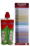 耐博仕美缝剂 防霉防污美化瓷砖胶