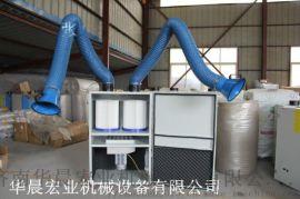 环评达标 hchy-1500 经济型焊烟净化器