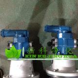 KF16RF齿轮泵KF16RF1-D15循环泵