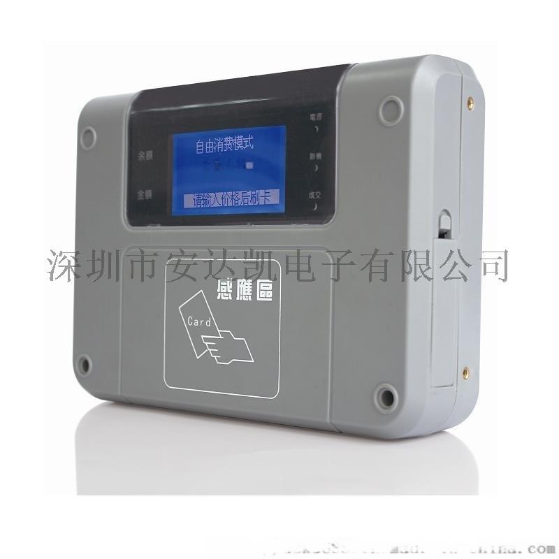 信阳食堂POS机定制 跨平台在线实时功能食堂POS机