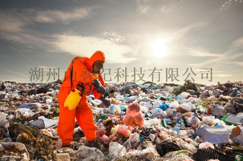 浙江垃圾除臭剂, 垃圾填埋场除臭剂, 去除氨氮、硫化氢