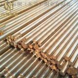 进口黄铜棒 C6801黄铜棒 H59-1黄铜棒