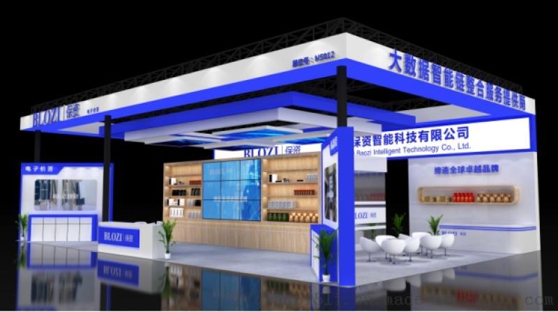 蘇州設計,舞臺,搭建公司