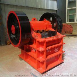 厂家直销矿山机械颚式破碎机