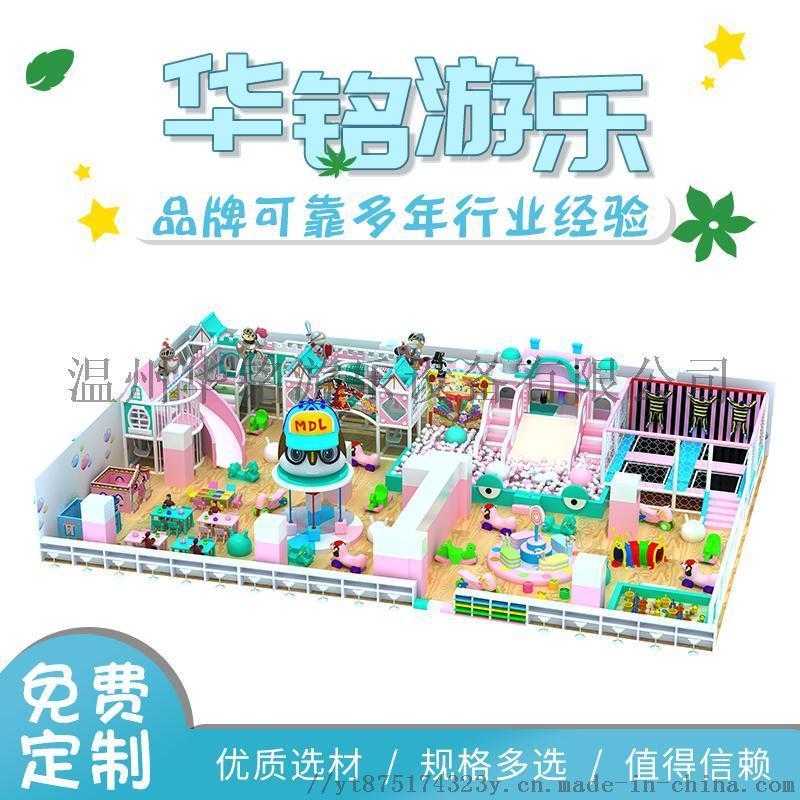 新款馬卡龍主題淘氣堡 兒童室內遊樂設備