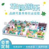 新款马卡龙主题淘气堡 儿童室内游乐设备