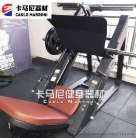 倒蹬机 腿部训练器 蹬腿机综合力量健身器械