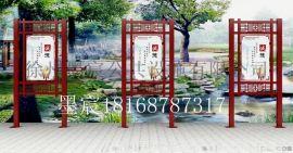 四川德阳宣传栏学校宣传栏校园橱窗学校广告牌公告栏