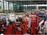 2020年9月上海国际医药原料、中间体、精细化工及技术设备展
