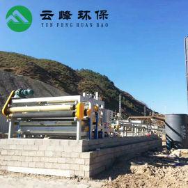云峰环保 带式压滤机 污泥脱水设备 压泥机