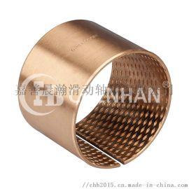 FB090青铜基衬套,青铜卷制轴承,可来图非标定做