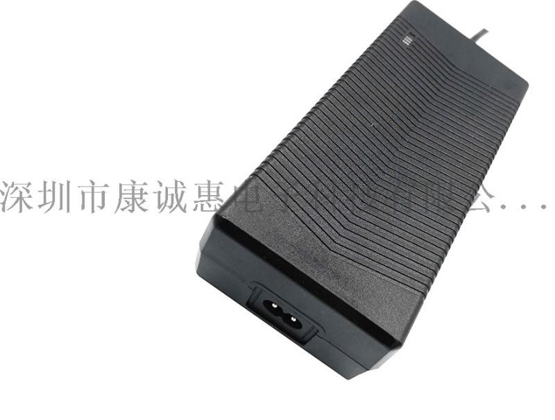 29.4V5A日规PSE储能18650锂电池充电器