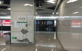 搪瓷钢板建筑装饰材料-地下工程隧道搪瓷板